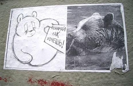 bears_001_464