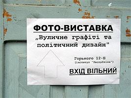 exhibition_001_267