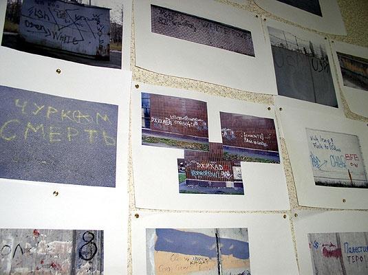 exhibition_002_535