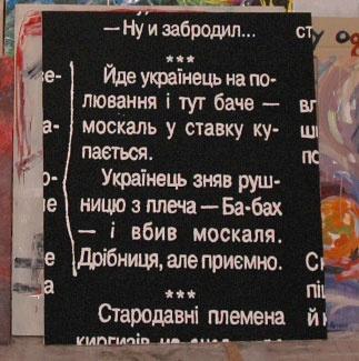 17_325