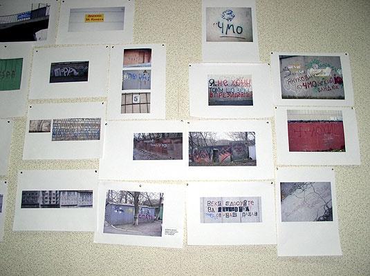 exhibition_003_535