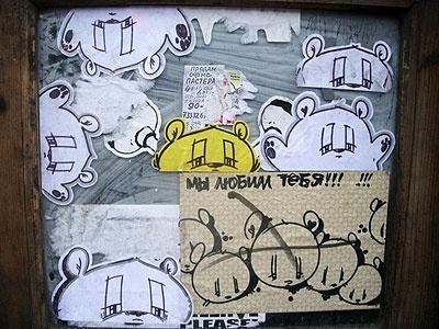 bears_008_400